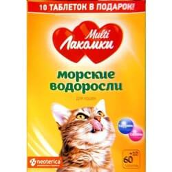 مولتی ویتامین گربه روسی