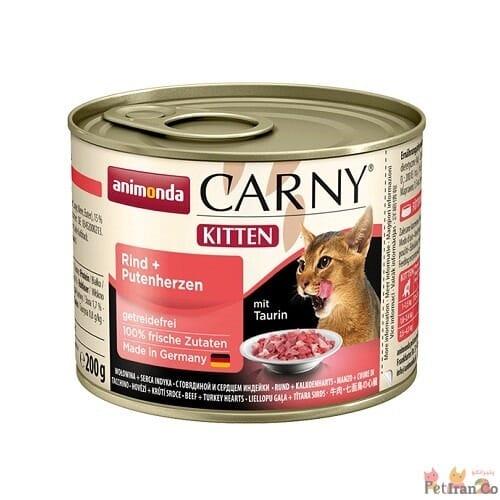 گاو دل کارنی غذای مرطوب بچه گربه