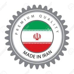 تولید ایران