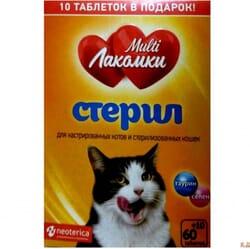 مولتی ویتامین تشویقی گربه